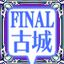 せっかち achievement for Deathsmiles on Xbox 360